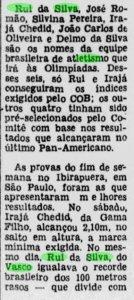 Jornal dos Sports (RJ) contando sobre a classificação do vascaíno Rui da Silva para os Jogos Olímpicos de Montreal